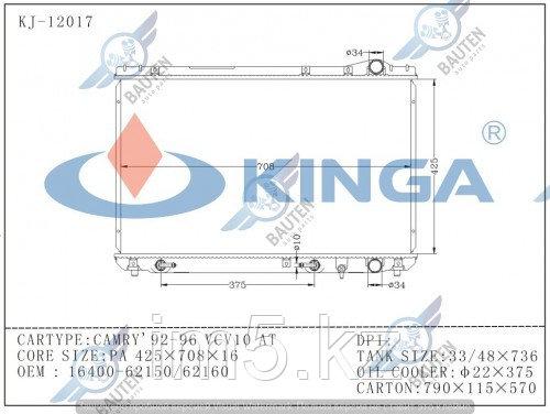 Радиатор охлаждения TOYOTA CAMRY XV10 91-96 3.0л без горл