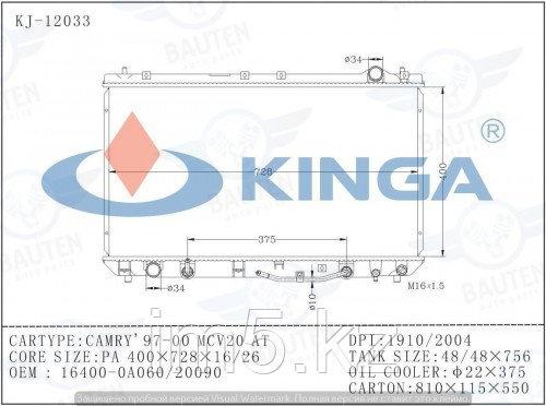 Радиатор охлаждения TOYOTA WINDOM XV20 96-01