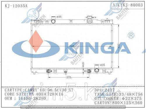 Радиатор охлаждения TOYOTA CAMRY XV30 02-04 2.4л