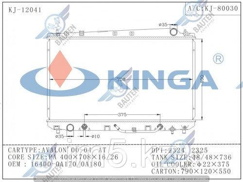 Радиатор охлаждения TOYOTA AVALON XX20 99-04 3.0л