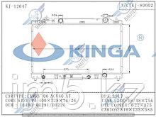 Радиатор охлаждения TOYOTA AVALON XX30 04-12