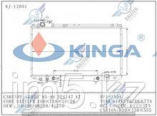 Радиатор охлаждения TOYOTA ARISTO S140 91-97 3.0л
