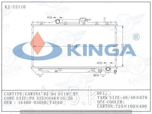 Радиатор охлаждения TOYOTA CARINA 87-92