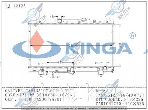 Радиатор охлаждения TOYOTA CALDINA T210 97-02 2.0л