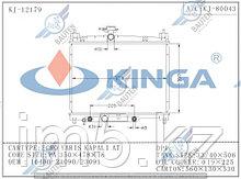 Радиатор охлаждения TOYOTA YARIS XP10 99-05 1.0л