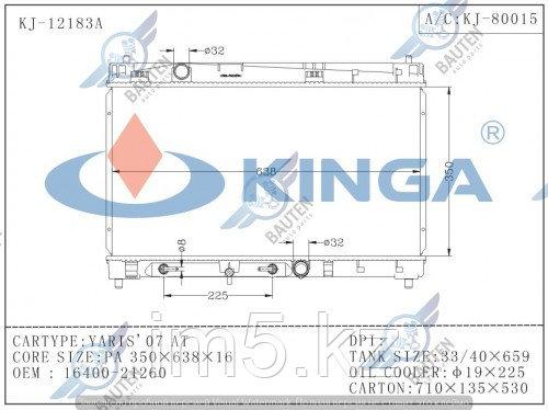 Радиатор охлаждения TOYOTA YARIS XP90 05-13 1.3/1.5л