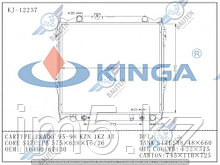 Радиатор охлаждения TOYOTA HILUX SURF N180 96-02