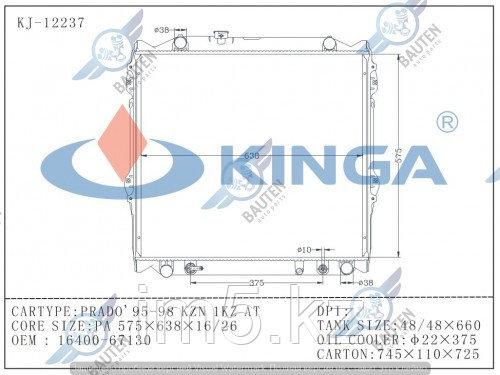Радиатор охлаждения TOYOTA LAND CRUISER J90 PRADO 96-02 2.0/3.0л диз