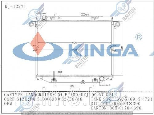Радиатор охлаждения LEXUS GX 470 J100 98-07