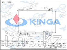 Радиатор охлаждения TOYOTA TOWNACE R40 R50 96-07