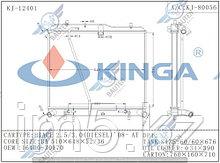 Радиатор охлаждения TOYOTA HIACE H200 04- 2.0/2.5л