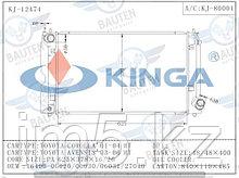 Радиатор охлаждения TOYOTA AVENSIS T250 03-09 2.0л диз