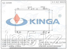 Радиатор охлаждения TOYOTA PICNIC 01-09