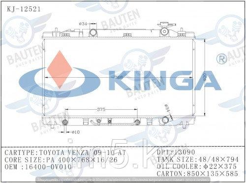 Радиатор охлаждения TOYOTA VENZA GV10 08-16 2.7л
