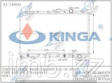 Радиатор охлаждения MITSUBISHI RVR N11W 91-97
