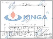 Радиатор охлаждения MITSUBISHI RVR N61W 97-02