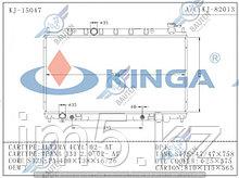Радиатор охлаждения NISSAN ALTIMA L31 01-06 2.5л