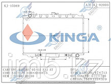 Радиатор охлаждения NISSAN MAXIMA A32 94-99