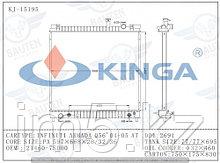Радиатор охлаждения INFINITI QX56 JA60 04-10