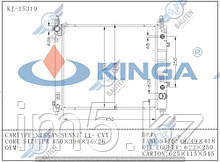 Радиатор охлаждения NISSAN SUNNY N16 00-06