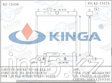 Радиатор охлаждения NISSAN MARCH K11 93-02