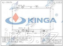 Радиатор охлаждения HONDA ACCORD CL 03-07 2.0/2.4л