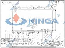Радиатор охлаждения HONDA ACCORD CD 94-97