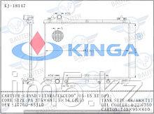Радиатор охлаждения SUZUKI VITARA/ESCUDO JT 05-17 2.0/2.4л