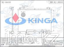 Радиатор охлаждения SUZUKI VITARA/ESCUDO JT 05-17 1.6л