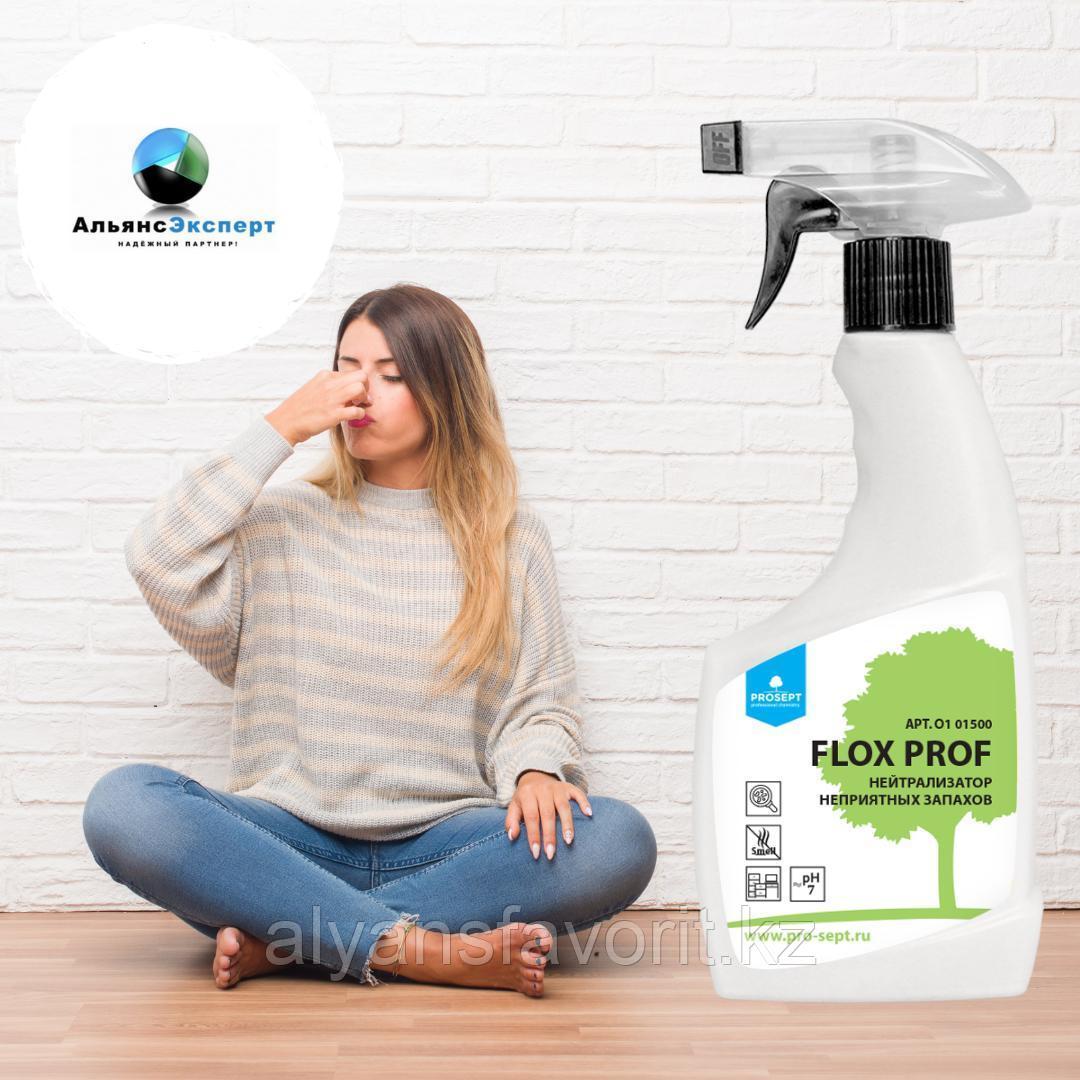 FLOX PROF- проф. нейтрализатор неприятных запахов (без запаха), спрей 500 мл. РФ