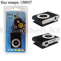 MP3-плеер мини с наушниками на клипсе черный