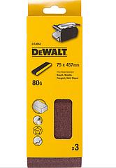 Шлифленты DEWALT DT3642, 75 x 457 мм, 80G, 3 шт.