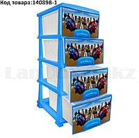 Комод 4-х секционный с ящиками для дома пластиковый с принтом Мотокросс Poccпласт синий