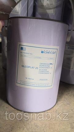 SilcoPlat 25 Силикон на основе платины (5+5= 10 кг) (пищевой), фото 2