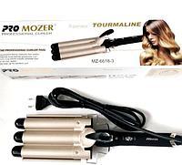 Плойка тройная ProMozer MZ-6618-3