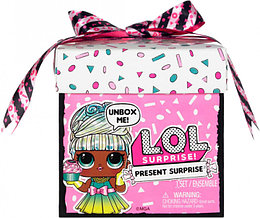 LOL Surprise Игровой Набор Подарок ЛОЛ Сюрприз с куклой