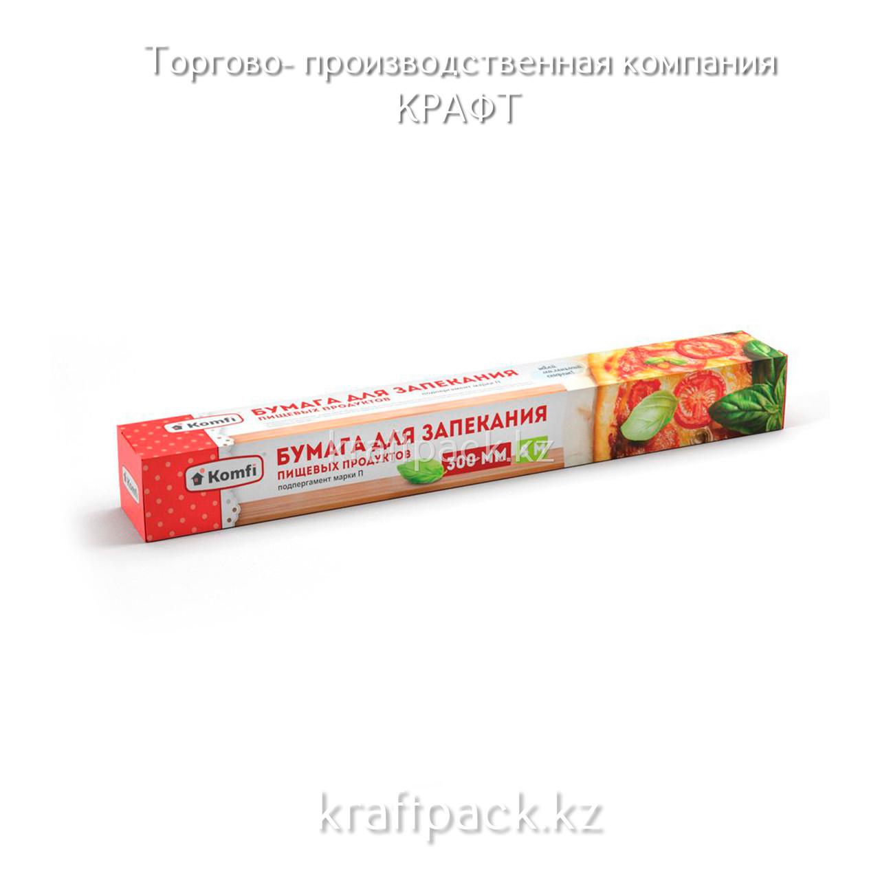 Бумага для выпекания 300ммх8м бурая в карт. коробке Komfi/50