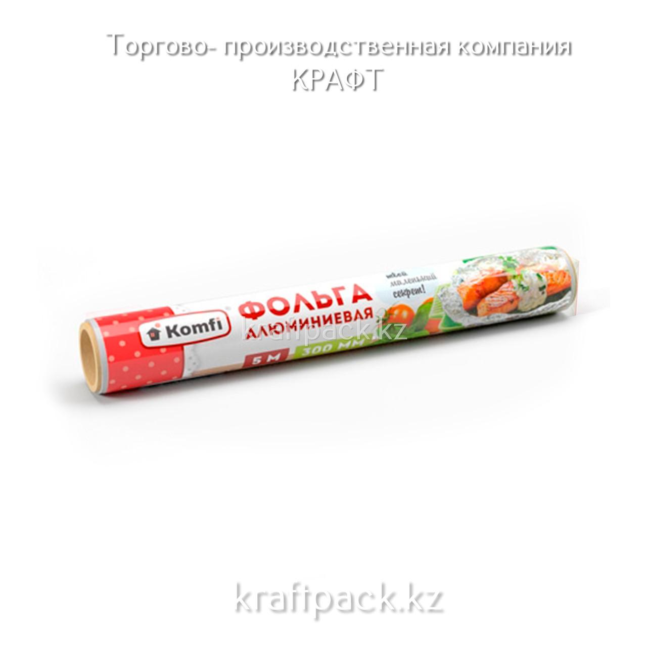 Фольга, рулон 300мм х 10м (10мкр)