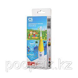 Детская электрическая звуковая зубная щетка CS Medica Kids жёлтая