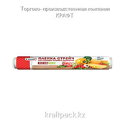 Пленка пищевая 300мм х 20м в полипропилене