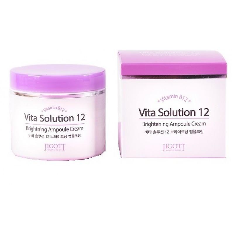 Jigott Vita Solution 12 Ампульный крем для улучшения цвета лица