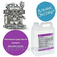 Splash Gloss- средство чистящее от накипи, концентрат. 5 литров. РФ