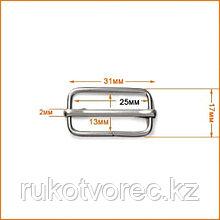 Рамка -регулятор 25 мм ушко (17*31 мм)