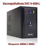 Источник бесперебойного питания SVC V-600-L, 600ВА, 360Вт