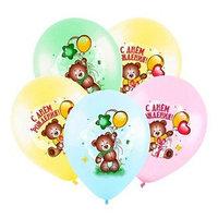 Шар латексный 12' 'С днём рождения', милый мишка, пастель, набор 100 шт., МИКС