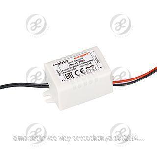 Блок питания ARV-AL24005 (24V, 0.21A, 5W)