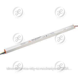 Блок питания ARV-24072-LONG-A (24V, 3A, 72W)