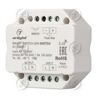 Выключатель SMART-SWITCH-DIM (100-240V, 1.5A, RF)