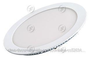 Светильник DL-192M-18W White