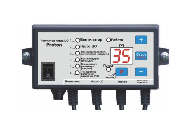 Автоматика котла Prond Proton (для ЦО и вентилятора)